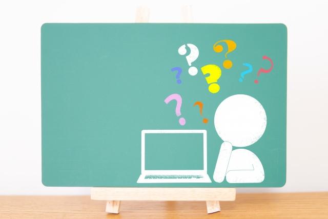 パソコン教室に通う期間とは?